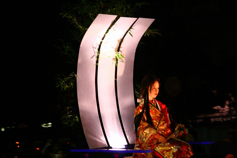 s-久住赤川臼杵20081101 209