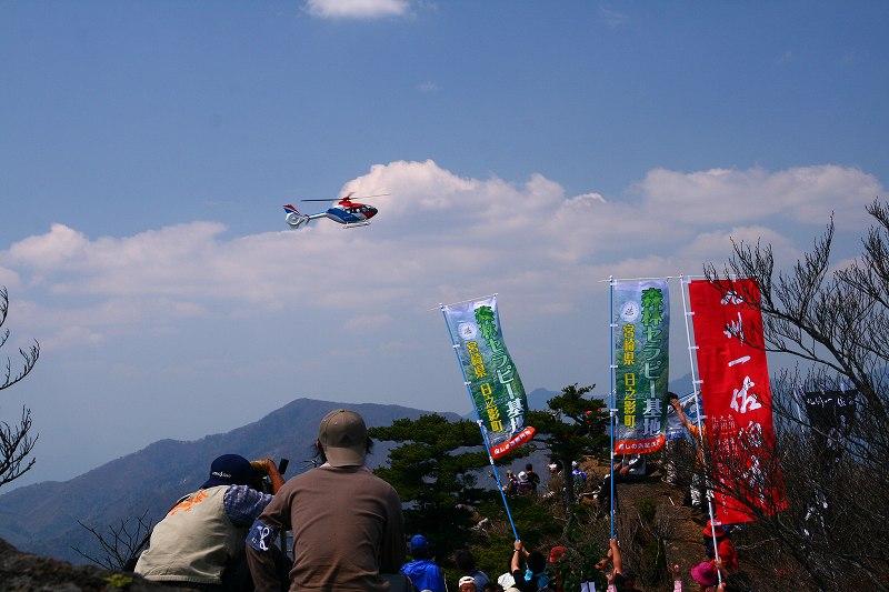 s-傾山山開杉ケ越20090429 099