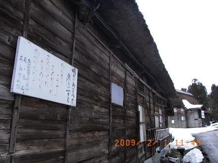 RIMG0084.jpg
