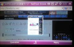 NetFront3.5で表示