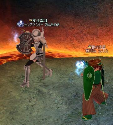 mabinogi_2008_08_23_008.jpg