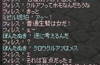 mabinogi_2008_08_23_021.jpg