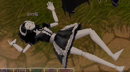 mabinogi_2008_12_23_002.jpg