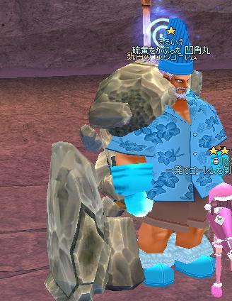 mabinogi_2008_12_24_004.jpg