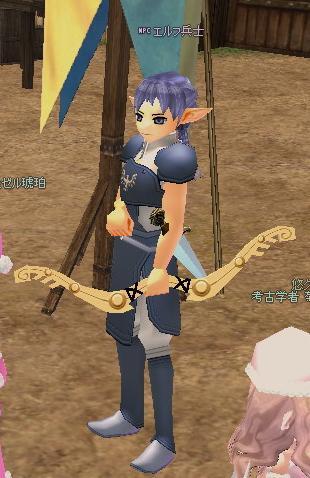 mabinogi_2008_12_25_003.jpg