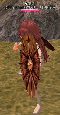 mabinogi_2009_05_03_002.jpg