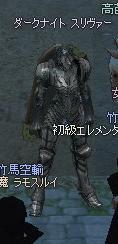mabinogi_2008_03_26_001.jpg