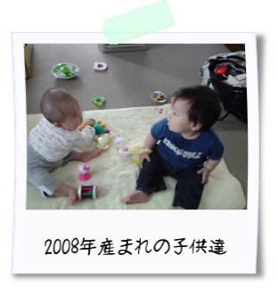 053002.jpg