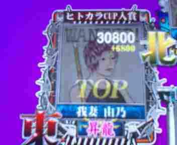 20091118151441.jpg