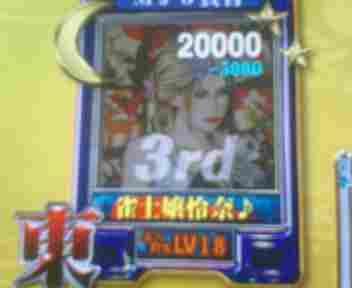 20091204onp.jpg