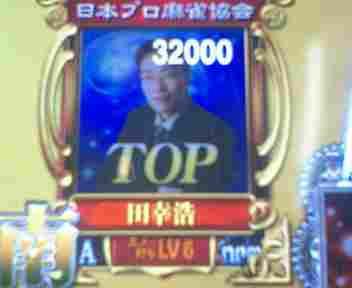 20091204tst.jpg