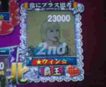 20091208141540.jpg