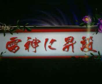 20091226181007.jpg