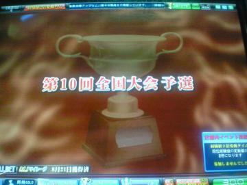 20080827_03.jpg