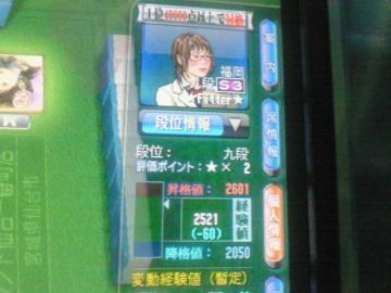 20080828_01.jpg