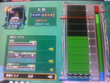 20080828_02.jpg