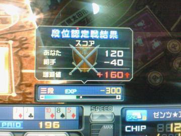 20080918_01.jpg