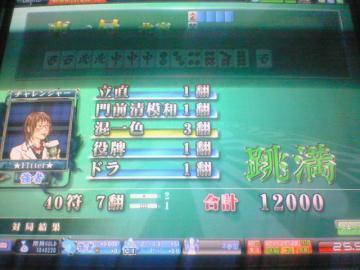 20080921_03.jpg
