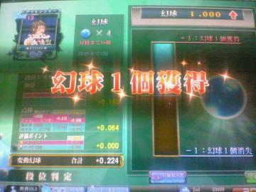 20080921_05.jpg