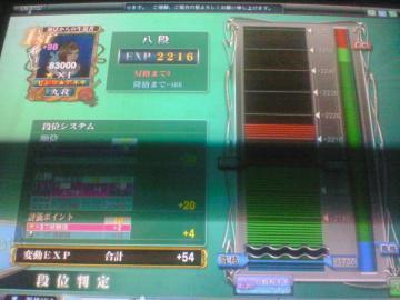 20080921_10.jpg
