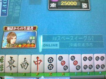 20081013_07.jpg