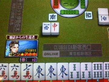 20081015_03.jpg