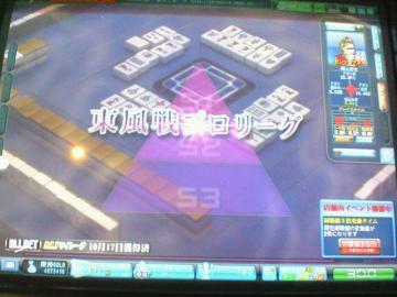 20081018_04.jpg