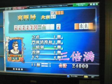 20081023_08.jpg