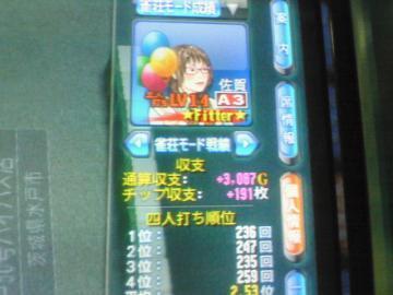20081027_06.jpg