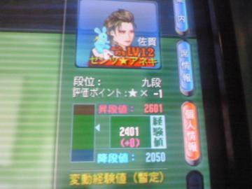 20081109_01.jpg