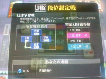 20081202_02.jpg