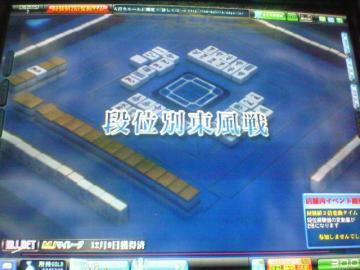 20081209_01.jpg