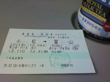 20081216_01.jpg