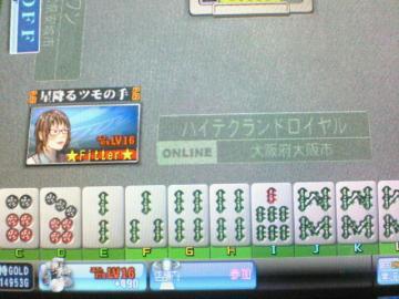 20081220_10.jpg