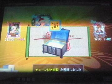 20081221_03.jpg
