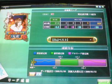20090117_01.jpg