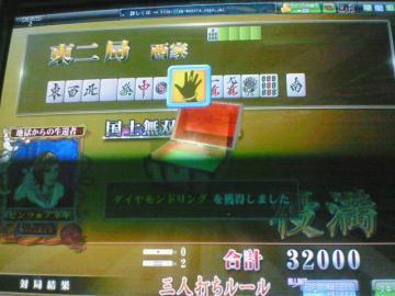 20090120_05.jpg