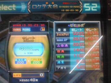 20090124_04.jpg