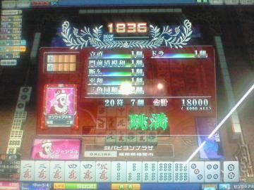 20090124_08.jpg