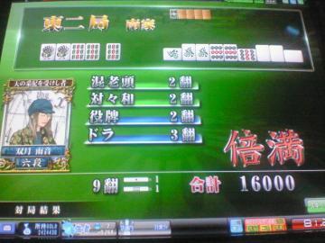 20090125_05.jpg