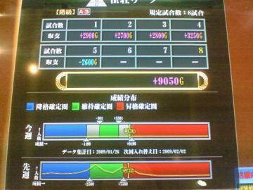 20090126_01.jpg