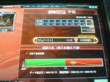 20090221_01.jpg
