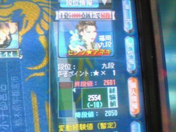 20090228_05.jpg