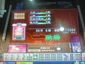 20090308_06.jpg