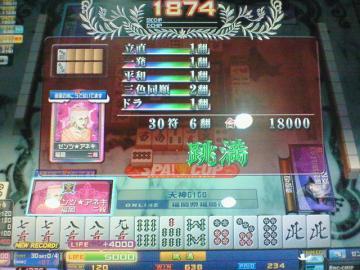 20090315_02.jpg
