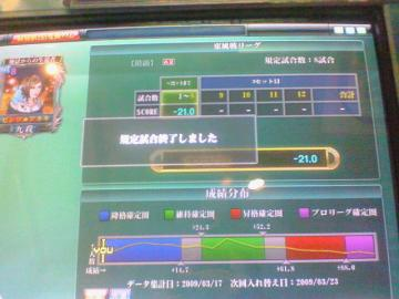 20090318_04.jpg