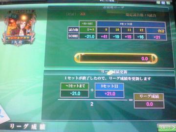 20090318_05.jpg