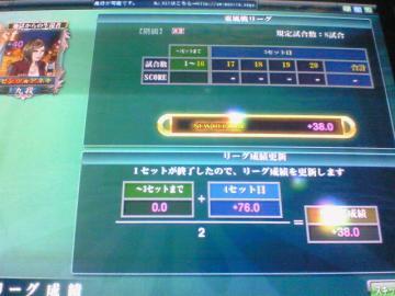 20090318_06.jpg