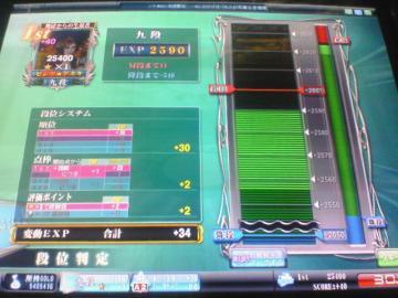 20090318_07.jpg