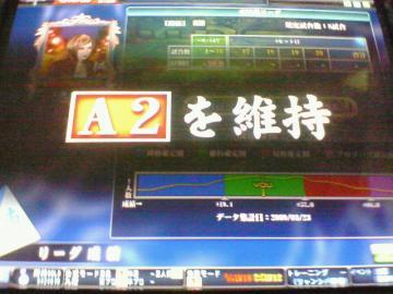 20090323_01.jpg